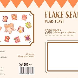「FLAKE SEAL~BEAR×TOAST~」フレークシール