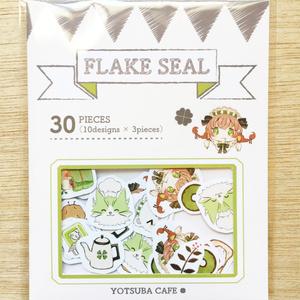 「FLAKE SEAL~YOTSUBA CAFE~」フレークシール