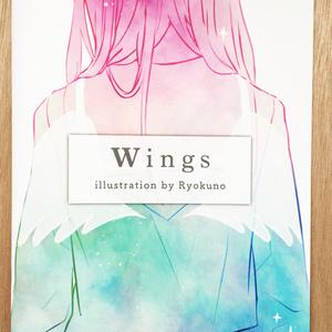 「Wings」イラスト集