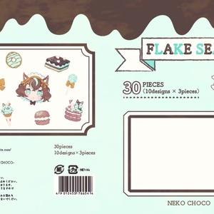 「FLAKE SEAL~NEKO CHOCO~」フレークシール