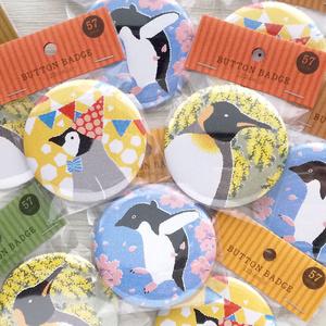 ペンギン 缶バッジセット