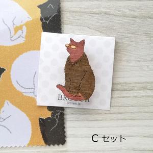 メガネ猫 セット