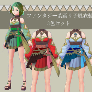 【Vroid用】ファンタジー系踊り子風衣装