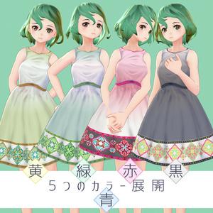 【VRoid用】タイルスタイルワンピ
