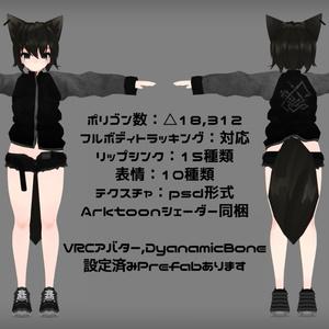 StrayCats vol.1『クー』オリジナル3Dモデル