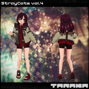 StrayCats vol.4『田中』オリジナル3Dモデル
