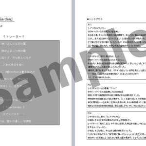 【C95】ダブルクロスThe 3rd Editionシナリオ集「Rose Garden」