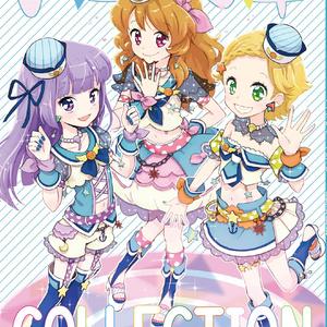 【再発行】トキメキCOLLECTION(製本版)【C96】