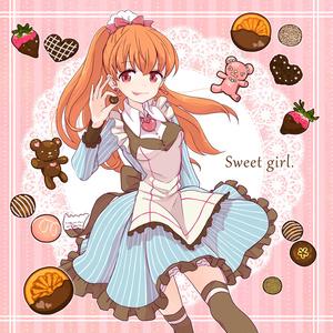 Sweet girl(製本版)