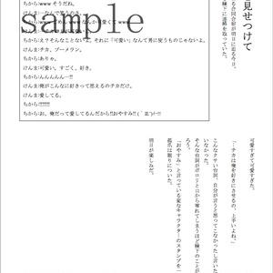 ヤンデレ+ムキリョク