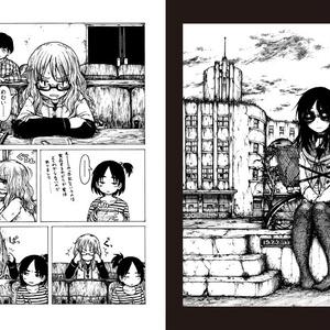 口笛未遂2014-5(Vol.2) PDFver.