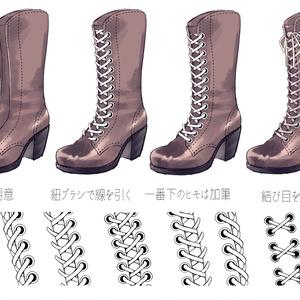 編み上げ_シンプル