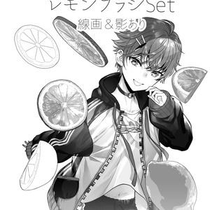 レモン線画&影あり クリスタ用