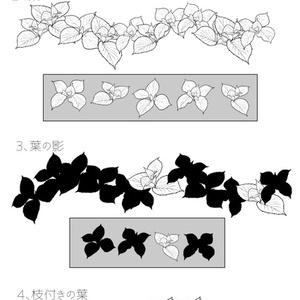 紫陽花ブラシset クリスタ用