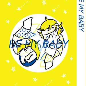 【GK】BE MY BABY(傷あり版)