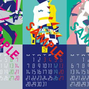 【値下げ】宇宙組イラスト2018カレンダー