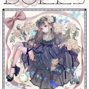 (再版5月)『DOLLS』COMITIA126新刊