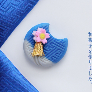 【帯留め】刀剣男士×和菓子 三日月宗近 練りきり風