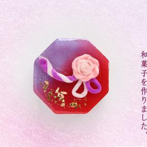 〔限定数頒布〕刀剣男士×和菓子 歌仙兼定 練りきり風アクセサリー