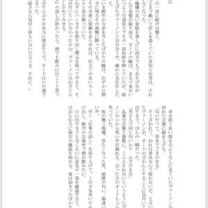 短編まとめの本