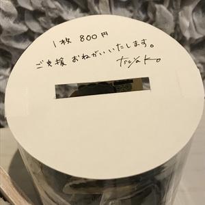 艶子と妹 写真募金「1989-2018」