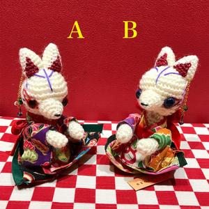 amibozu 侍女狐