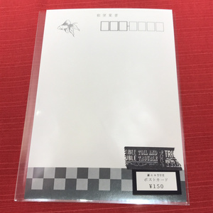 蒼々&YUE ポストカード『初戀』