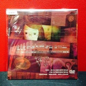 弥栄堂 DVD『女生徒』