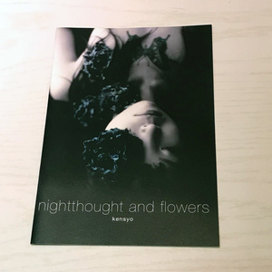 kensyo 写真集「nighthought and flowers」