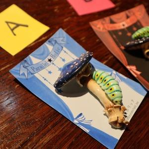 パラレル★ホリック きのこブローチ・青虫を添えて…