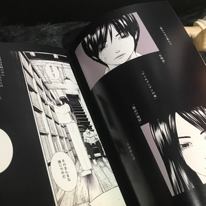 瀧川虚至 漫画『血蝕』