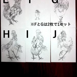 高川ヨ志ノリ A4モノクロ画