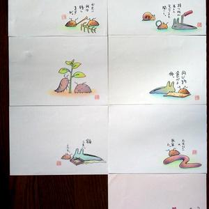 高川ヨ志ノリ ワラジ虫色鉛筆画