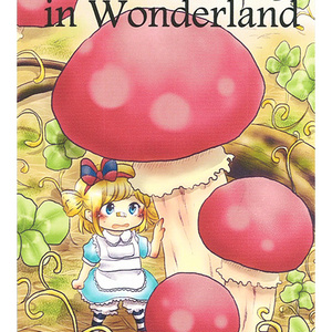 【ポストカード】toadstool and girl