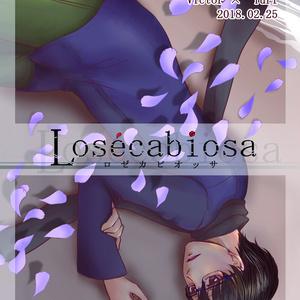 【合同誌】Losécabiosa -ロゼカビオッサ-