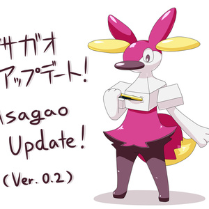 【MUGEN】アサガオ キャラクターデータβ(ver.0.2)