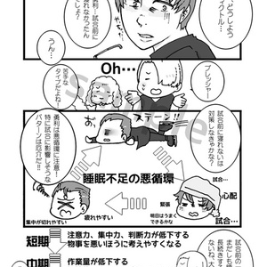 【C91】ユーリ on お布団