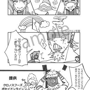 【C91】異議あり!