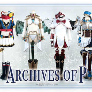 ARCHIVES OF P