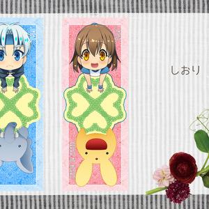 しおり&ポストカードセット