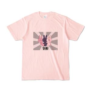 モブうさぎの令和Tシャツ