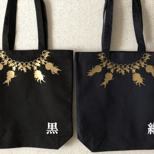🌸刀剣乱舞🌸長船トート【送料込】