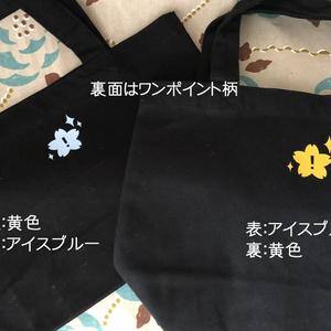 🌸刀剣乱舞🌸白山注意ミニトート&缶バッチ(送料込)