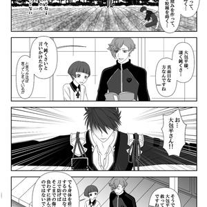 🌸刀剣乱舞🌸みんなの続花丸日記2冊目【送料込】