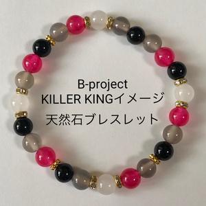 KILLER KINGイメージ 天然石ブレスレット