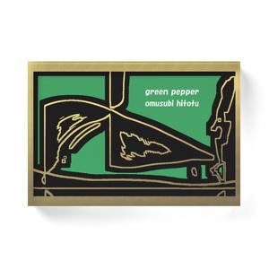 ピーマン 59 ※線画・背景黒・枠金色・横長