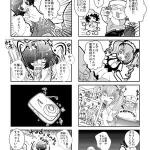 シュタゲ4コマまとめ本
