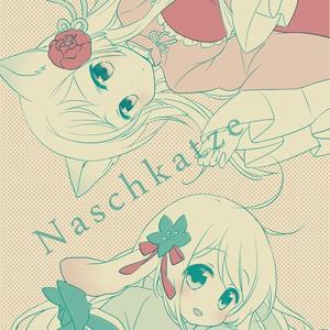 【goods】紫月&蜜花2色刷りポストカード