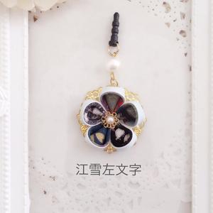 【レア4】刀剣乱舞イヤホンジャック/ストラップ