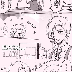 大佐と大尉のカフェ物語